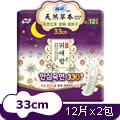 蘇菲 天然草本衛生棉(33cm)(12片/包)x2