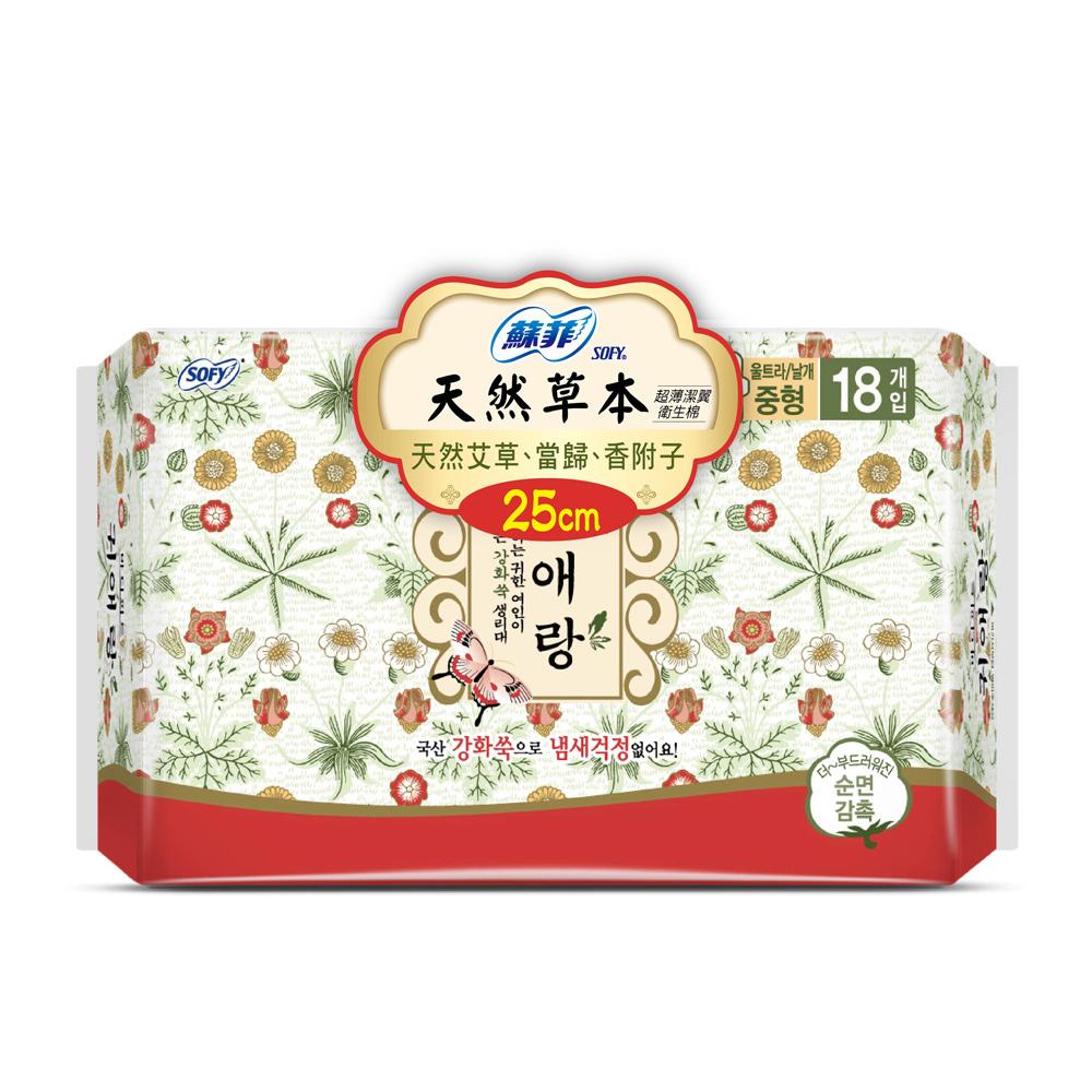 蘇菲 天然草本衛生棉25cm(18片x2包)