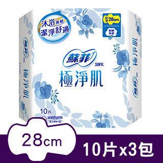 蘇菲 極淨肌超薄潔翼夜用(28cm)(10片x6包/組)