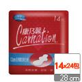 康乃馨-超薄蝶型衛生棉夜用特長(28cm/14片x24包/箱)