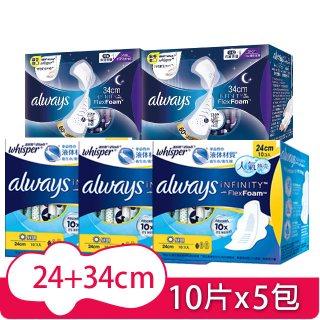 好自在 INFINITY液體衛生棉-日用(24cm x 10片)x3+超長夜用34cm(10片/盒)x2