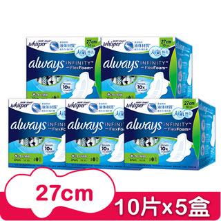 好自在INFINITY 液體衛生棉 日用27Cm(10片x5盒)