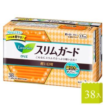 日本KAO速吸超薄衛生棉17cm-38枚