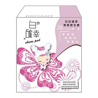 白的確幸無菌衛生棉 花語系列-日常護墊 15cm(20片入)