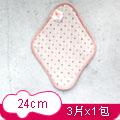 櫻桃蜜貼 一般日用 彩棉布衛生棉 24cmX3片