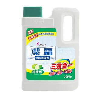 潔霜地板清潔劑-檸檬香(2000cc)
