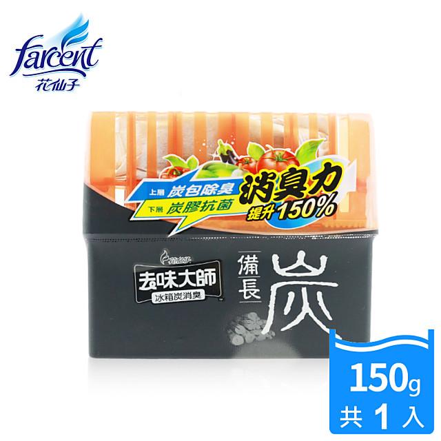 去味大師備長炭消臭易-冰箱專用(150g)