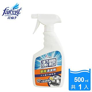 潔霜 廚房清潔劑(噴槍)500ml