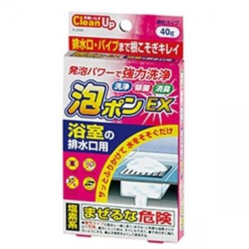KOKUBO浴室排水口發泡除菌消臭洗淨劑40g(K-2093)