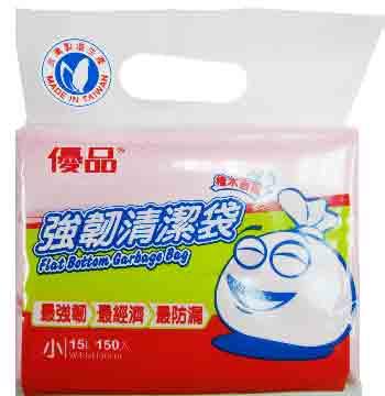 優品強韌清潔袋15L-小