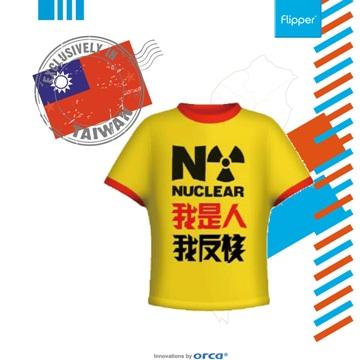 Orca T恤造型專利牙刷架_反核版