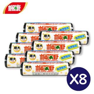 楓康 撕取式環保超大垃圾袋 (黑色/15張/86x100cm) X8