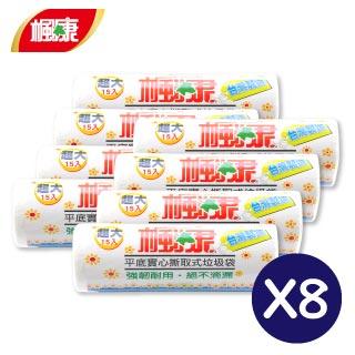 楓康垃圾袋-86X100cm-15張(超大/透明)X8