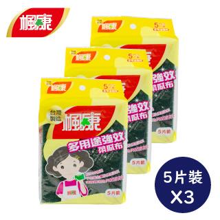 楓康多用途強效菜瓜布-5片裝X3