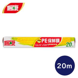 楓康 PE保鮮膜 30cmX20m