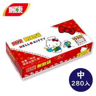 楓康 Hello Kitty耐熱袋(中)20x25cm-280入