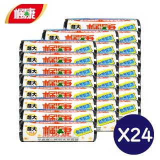 楓康 撕取式環保超大垃圾袋 (黑色/15張/86x100cm)-箱購(24入)