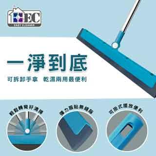 家簡塵除-乾濕兩用彈力淨掃把(2入)