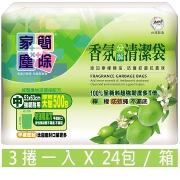 家簡塵除-檸檬香氛清潔袋(中)-500g3捲入(24包/箱)