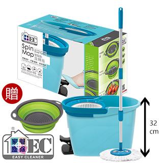 【家簡塵除】雙驅動拖把組贈瀝水籃(1桶1拖1布)