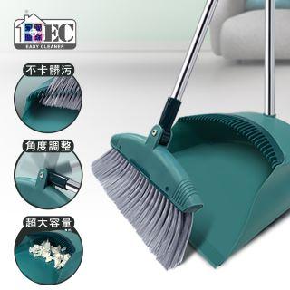 【家簡塵除 Easy Cleaner】易淨掃掃把畚斗組