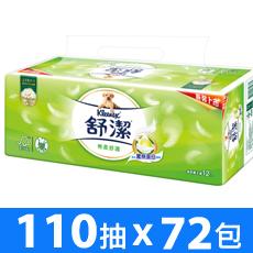 舒潔 棉柔舒適抽取衛生紙(110抽x12包x6串/箱)