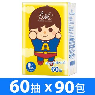 春風 旅行包抽取衛生紙(60抽x3包x30串/箱)-小超人