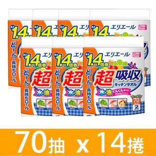 日本大王elleair 超吸收廚房紙巾(70抽*2捲*7包)