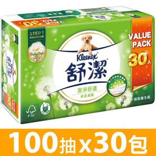 舒潔 潔淨舒適棉柔膚觸抽取衛生紙 (100抽x30包)