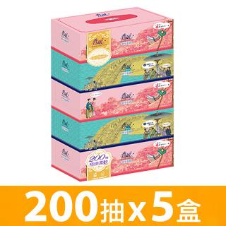 春風 康熙典藏飛鳳呈祥盒裝面紙[故宮版-皇室典藏版] (200抽x5盒/串)