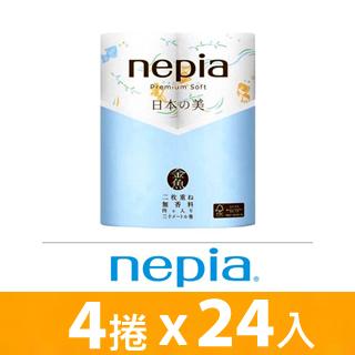 日本大王Nepia 印花捲筒衛生紙-蝶(4捲x12入x2箱)