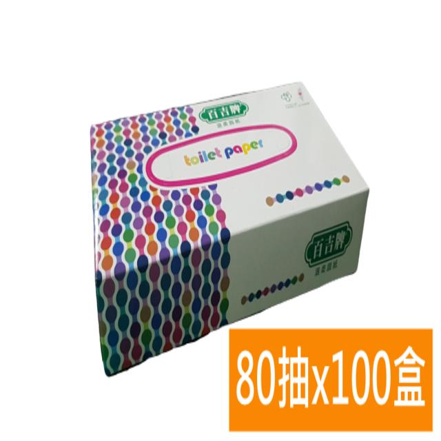百吉牌溫柔面紙80抽*100盒