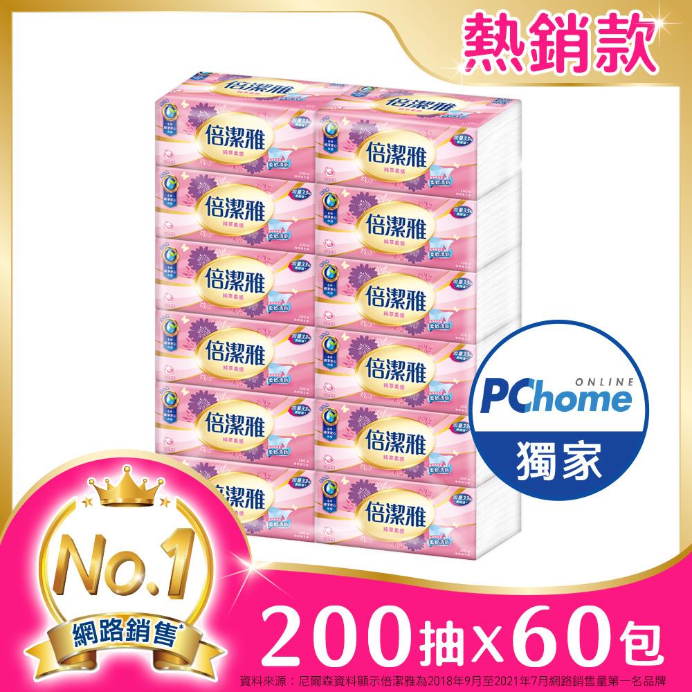 倍潔雅純萃柔感抽取式衛生紙(200抽x12包x5袋)