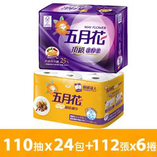 五月花 頂級蓬厚柔三層抽取衛生紙(110抽x24包)-玫瑰果油+妙用廚房紙巾(112張*6捲/袋)