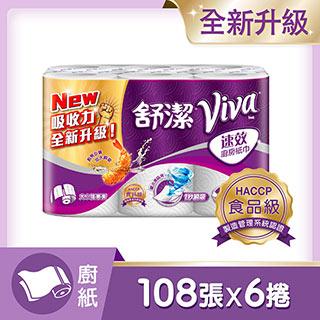 舒潔速效廚房紙巾-大小隨意撕(捲筒式,雙層) 108張x6捲/串