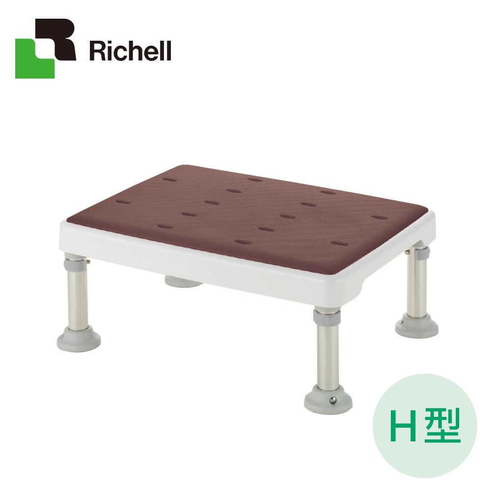 【日本Richell利其爾】可調式不锈鋼浴室椅凳-軟墊H型-咖啡