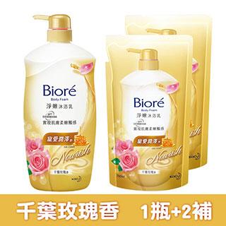 Biore蜜妮 淨嫩沐浴乳 寵愛潤澤型 千葉玫瑰香 3入組