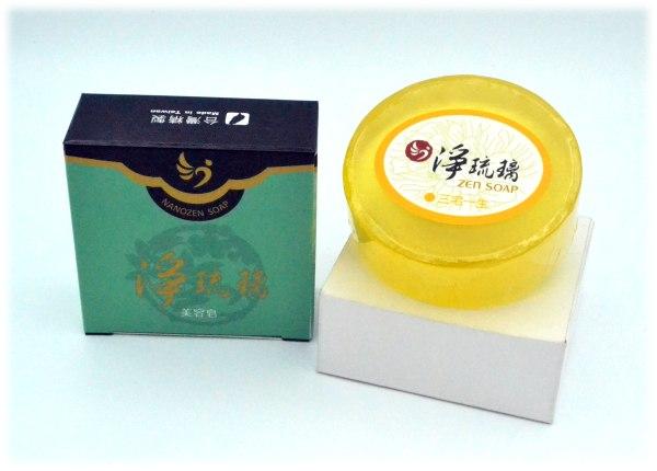 淨琉璃手工抗菌美容皂100g黃色(三宅一生)