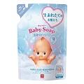 牛乳石鹼裘比嬰兒泡沫沐浴乳補充包350ml