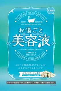 Bison 美容液入浴劑-白色花束 60g