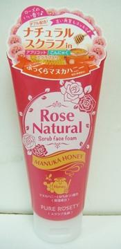 ROLAND玫瑰力磨紗洗面乳(蜂蜜)120g