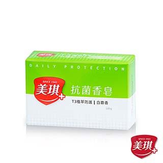 美琪 抗菌香皂 白麝香(盒裝100g)X1入
