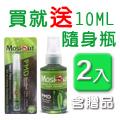 Mosi-Out 法柏天然草本防蚊液PMD配方 100ml 超值瓶x1,再送隨身瓶x1