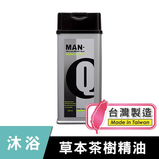 MAN-Q S1茶樹精油全效潔淨露 (350ml)