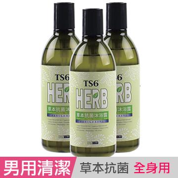 TS6 護一生 草本抗菌沐浴露350ml(買二送一)