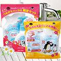日本PINGU泡沫洗手乳組
