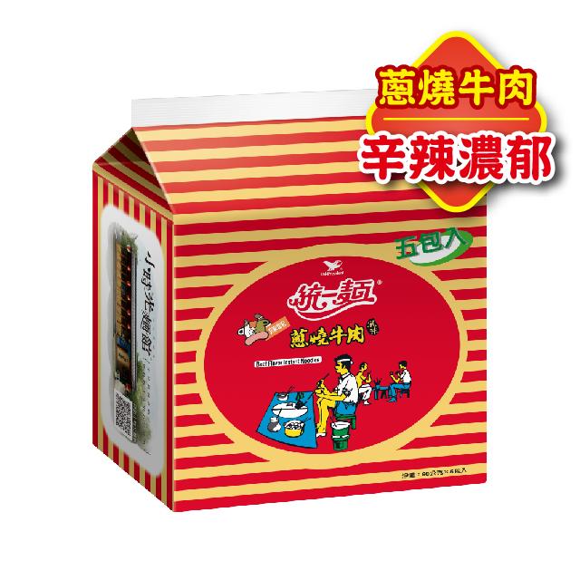 統一麵 蔥燒牛肉風味(5入)