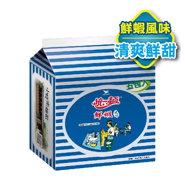 統一麵 鮮蝦風味(5入)