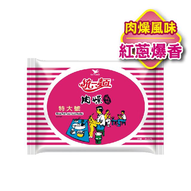 統一麵 肉燥風味特大號 (30包/箱)