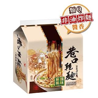 統一麵 巷口乾麵-麻醬風味(24包/箱)